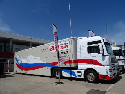 Blancpain Sprint Series